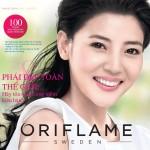 Catalogue mỹ phẩm Oriflame tháng 3-2014